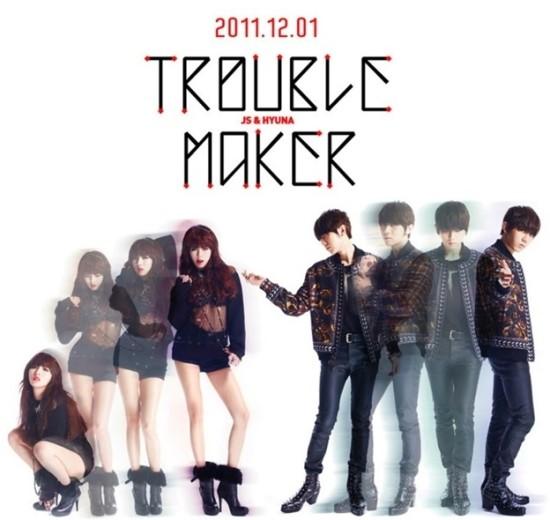 현아, 장현승 Trouble Maker(트러블 메이커)
