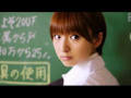 [PV]AKB 24th Single 위에서부터 마리코(上..