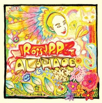 로지피피 1집 - Aloha Oe (2011.10.20)