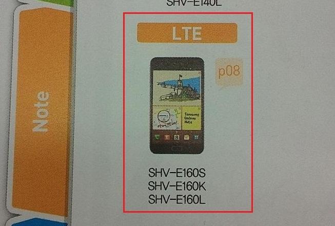 KT '갤럭시 노트' LTE, 결국 3G 개통으로 출시