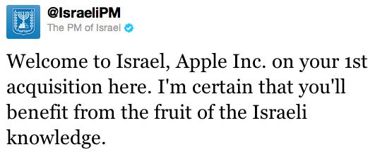 애플이 플래시 스토리지 공급자를 통째로 사 버렸..