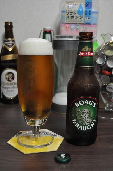 James Boag's Draught