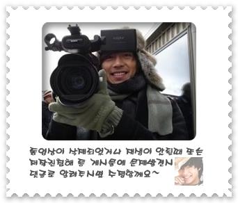 키다리아저씨 형준역