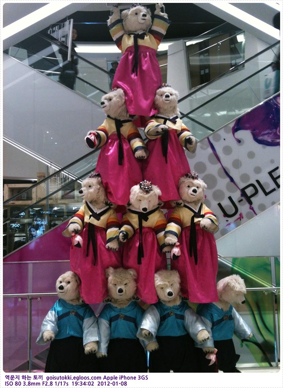 현대백화점 대구점의 곰 인형들.