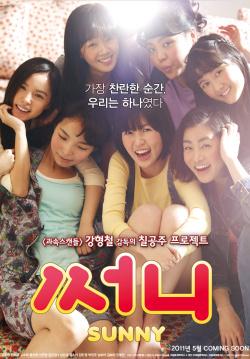 110524 movie+써니
