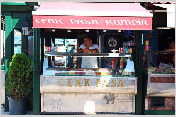 이스탄불의 쿰피르(Kumpir)를 드셔 보셨습니까?