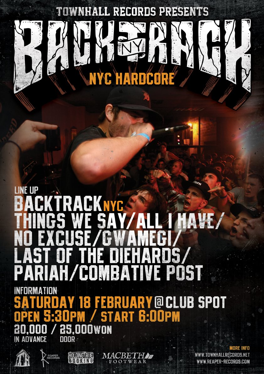 BACKTRACK(NY,USA) DARKER HALF ASIA ..