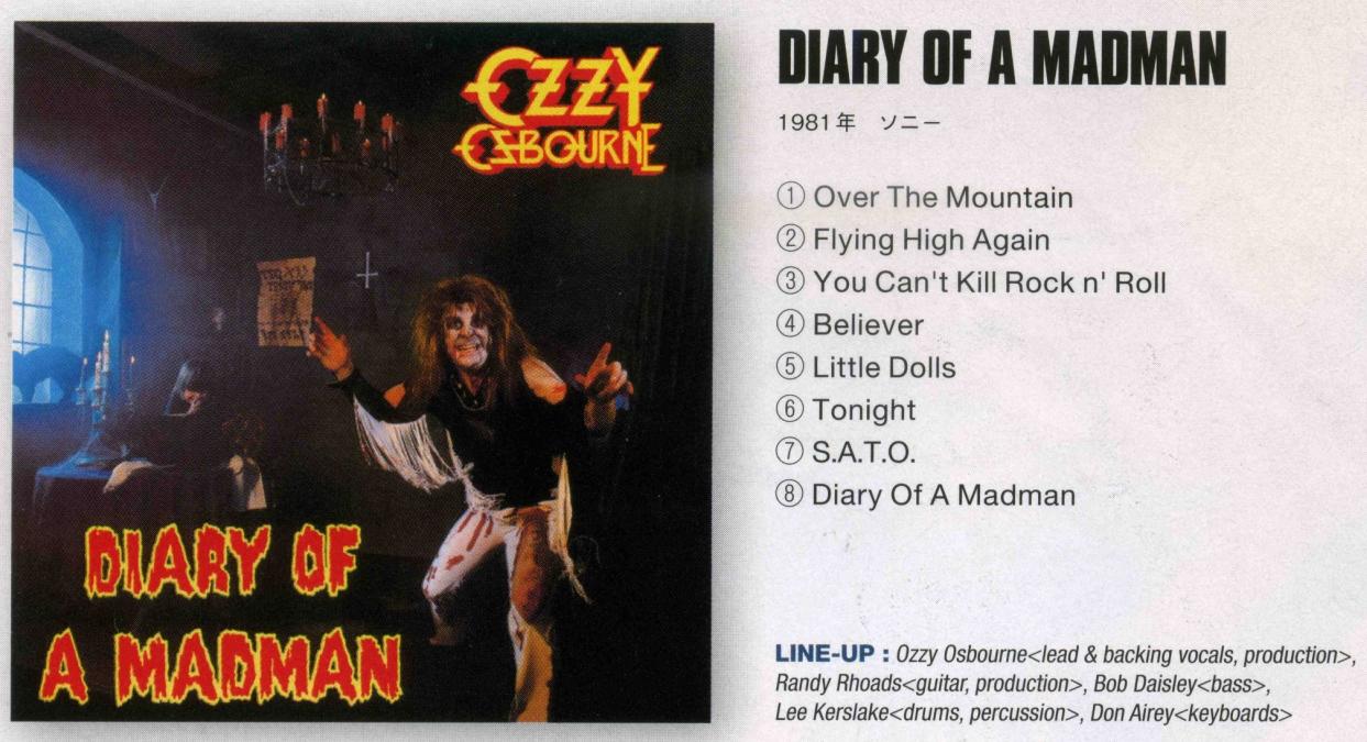 CD NO. 0002 : Ozzy Osbourne - Diary Of A Ma..