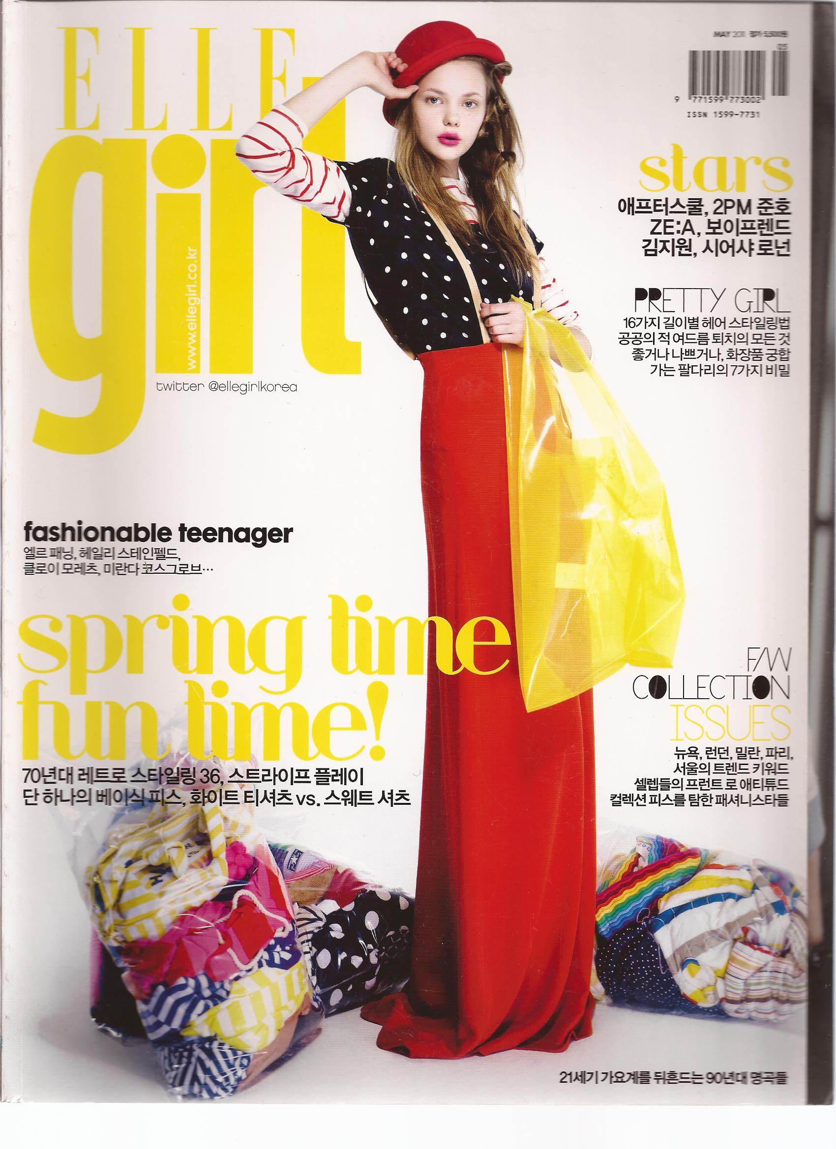 unbounded AWE in  ELLE girl MAGAZINE 2011,5