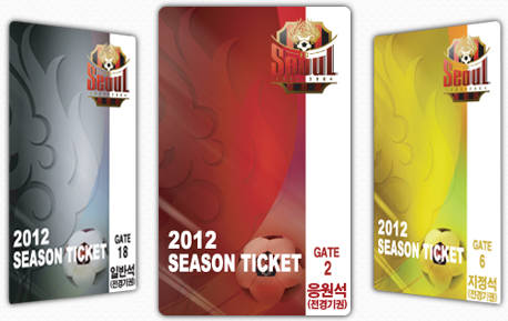 FC Seoul Season Ticket to be Released