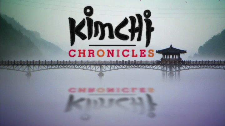 김치 크로니클Kimchi Chronicles