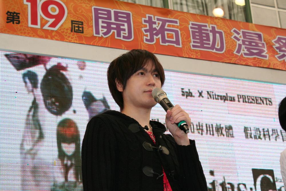 대만의 동인 이벤트에 참석하신 일본쪽 유명 인사분..