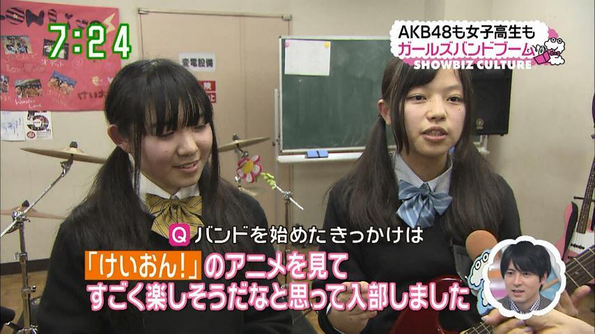 닛폰 TV의 'ZIP!'에서 '케이온'에 대한 보도를 내보..