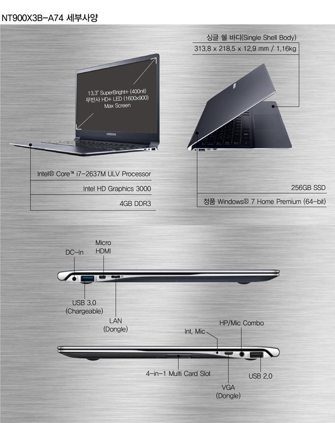 [노트북]삼성 뉴 시리즈9
