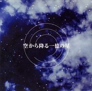Resolver - Ryo Yoshimata (하늘에서 내리는 ..