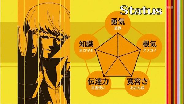 페르소나4 애니메이션 23화 일본 반응 번역