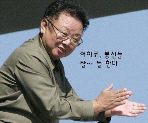 한국 사람이라면 응당(?) 당황해야 하겠지만.. ㅋㅋ