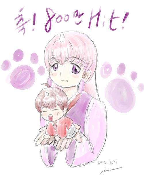 로오나님 블로그 800만 히트 축하! 별나래&해누리