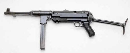 독일군 MP40은 과연 얼마나 지급됬을까?