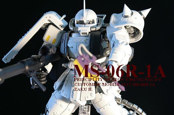 [일옥]MG 1/100 シンマツナガ MS-06R-1A ザクⅡ..