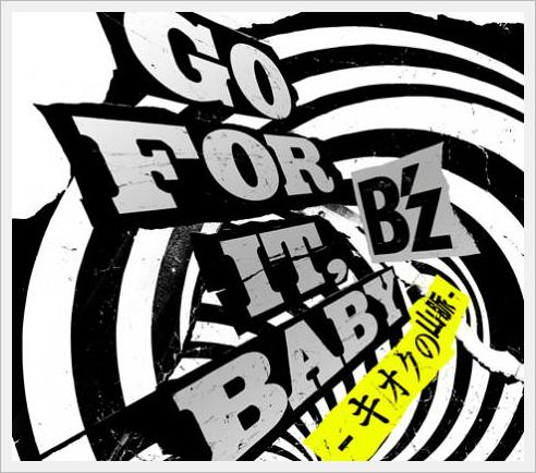 2012년 4/16일자 주간 오리콘 차트(single 부문)