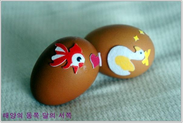 부활절 맥반석 계란