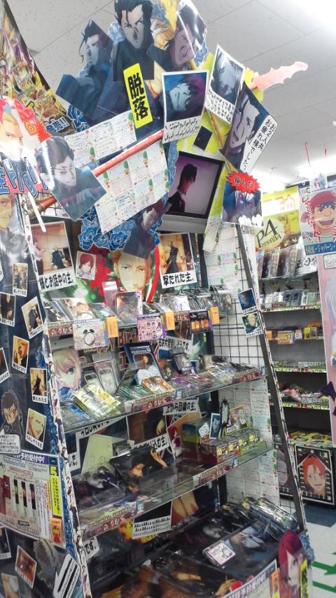 애니메이트 요코하마점의 '페이트 제로' 코너의 사진