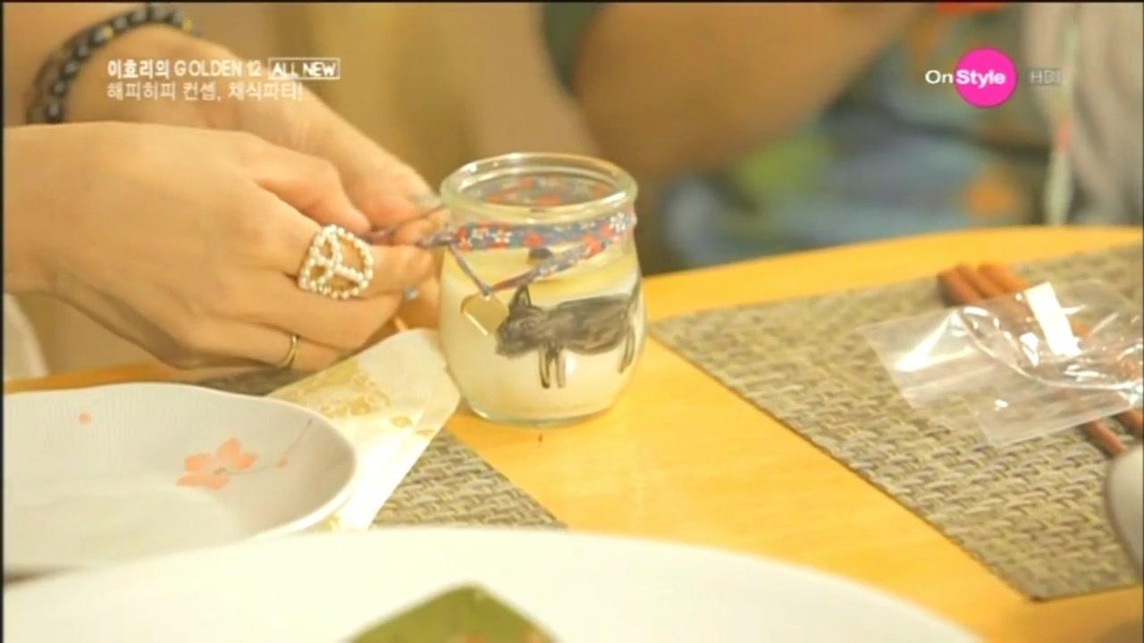 이효리의 소셜클럽 골든12에 출연했어요!