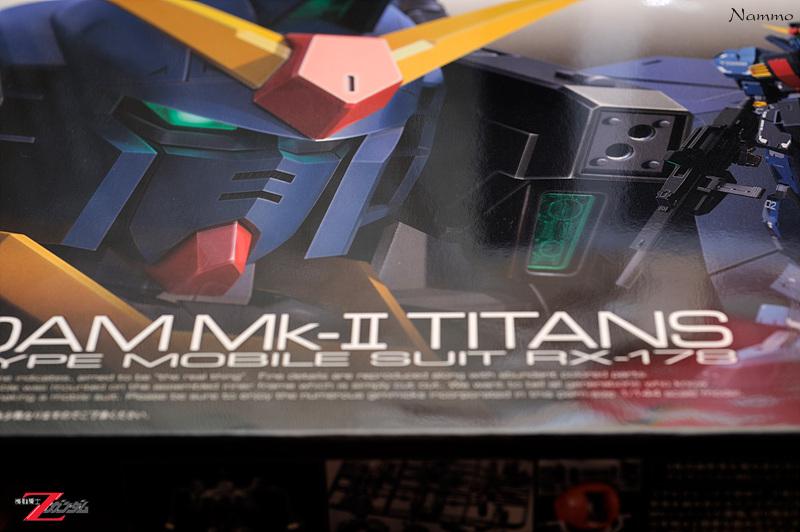 [RG] Gundam MK-II