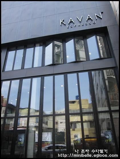 [KAVAN] 뭔가 독특한 분위기의 카페