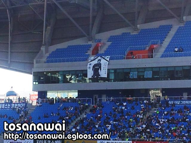 K리그 11R 인천 v 전북 직관 후기