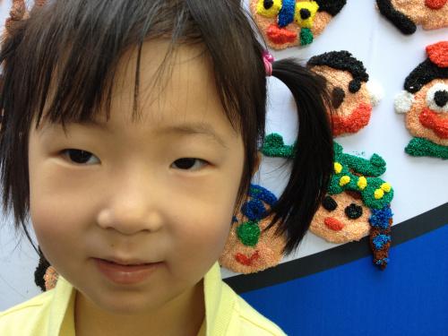 2012년 어린이날