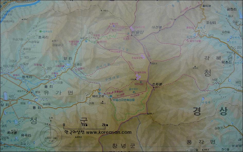 ● 대구 비슬산(1,084m) 등산지도