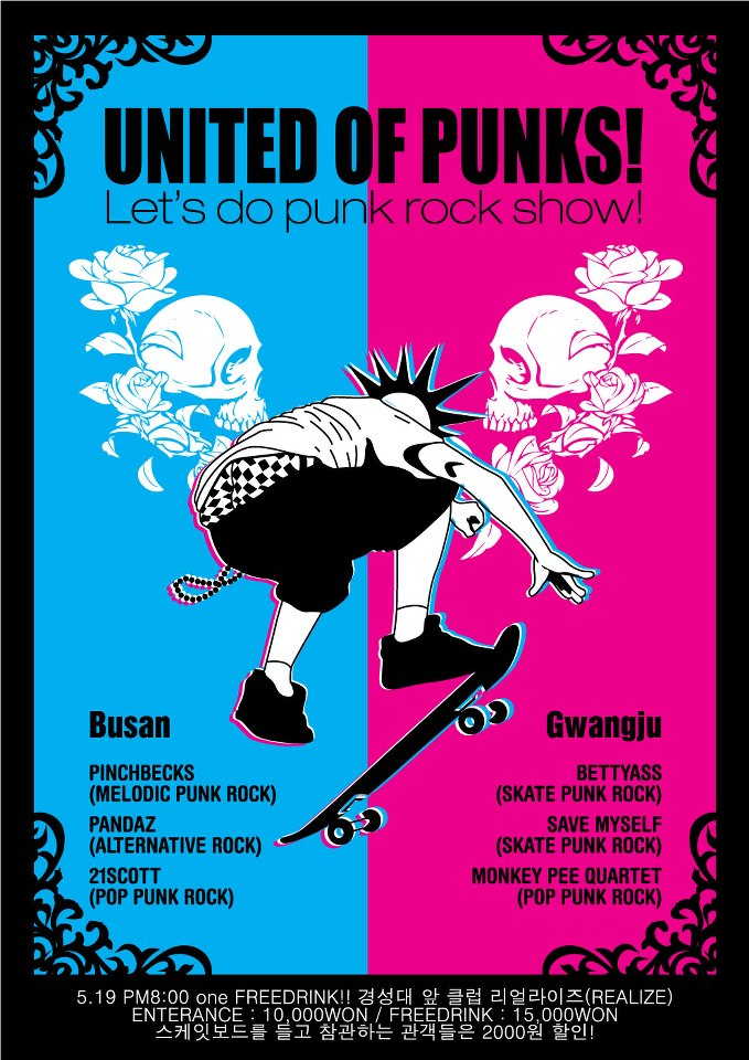 ▶▶UNITED OF PUNKS @ CLUB REALIZE◀◀