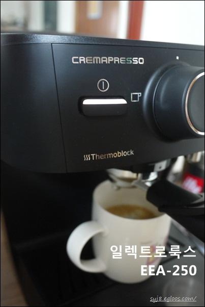[커피] 일렉트로룩스 EEA250