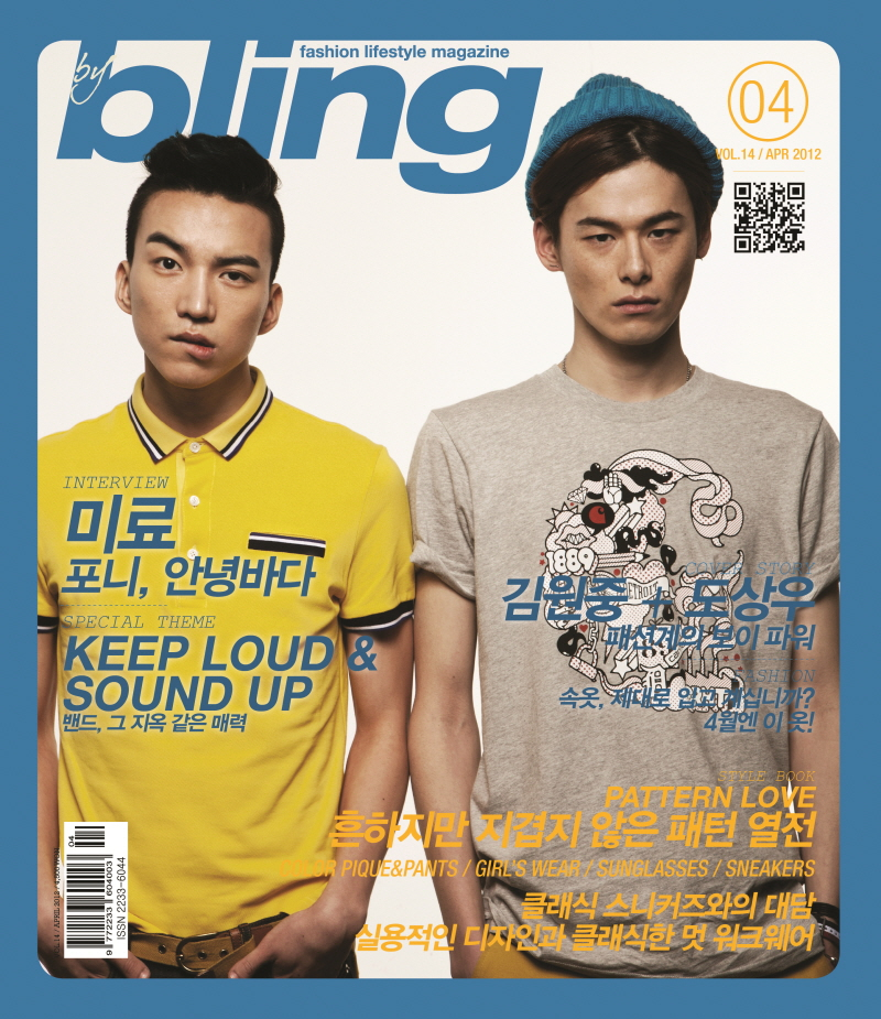 by bling Vol.14 Cover