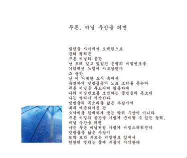 유하님의 시