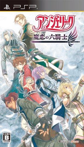 [PSP]アンジェリーク 魔恋の六騎士(안젤리크 ..