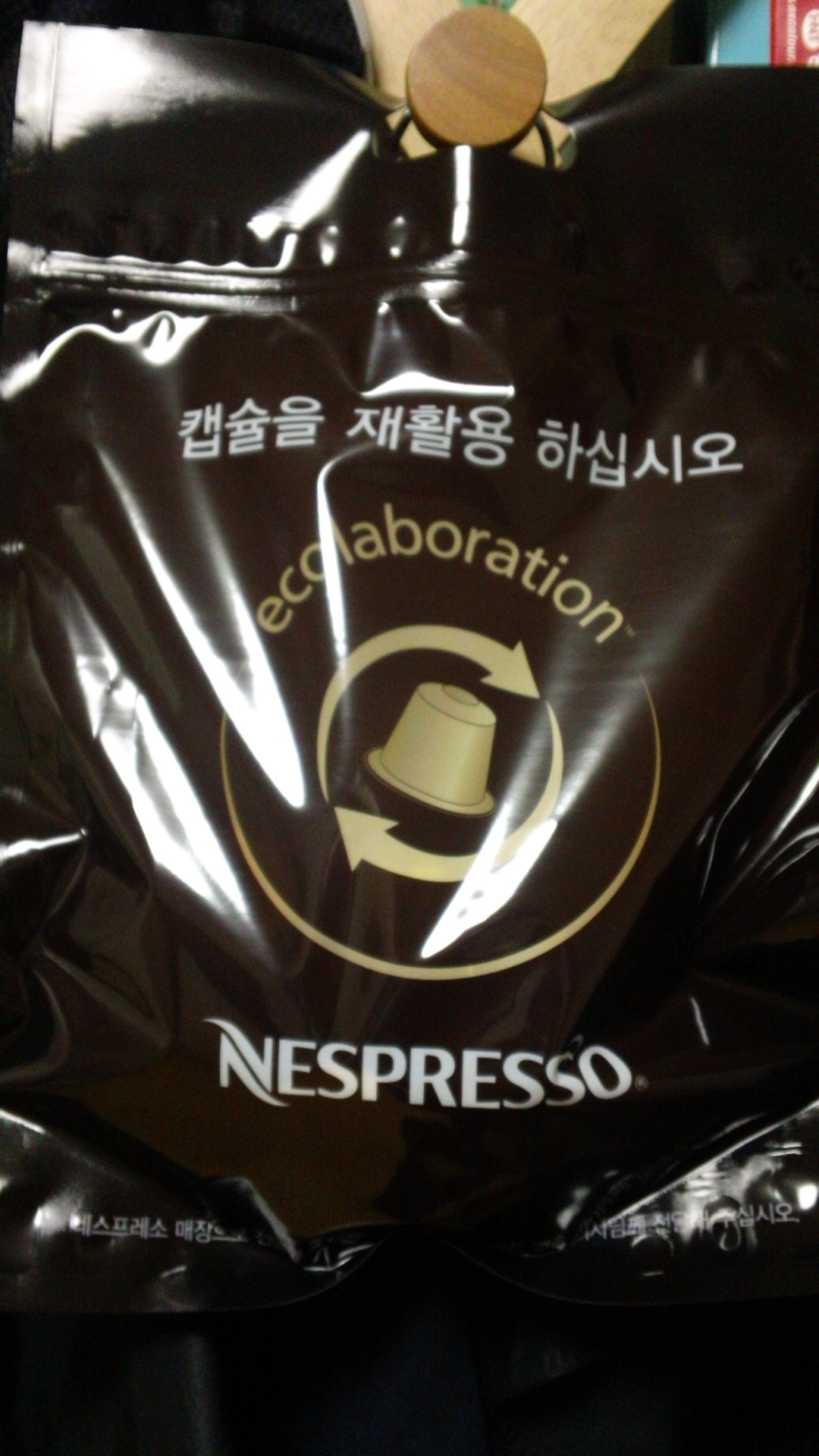 Nespresso e-colaboration bag