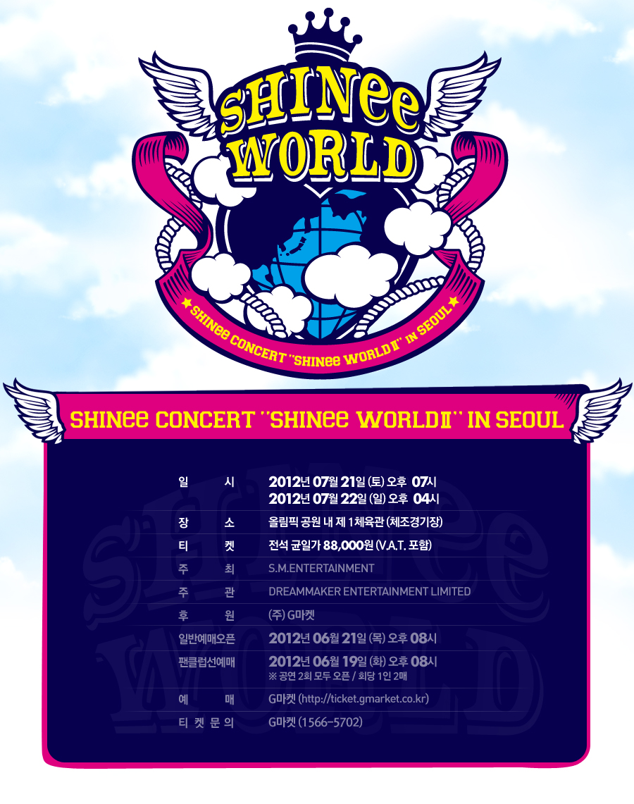 The SHINee World Concert 2 in Seoul?!!!