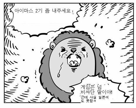 아이돌마스터 26화 보고난 후기