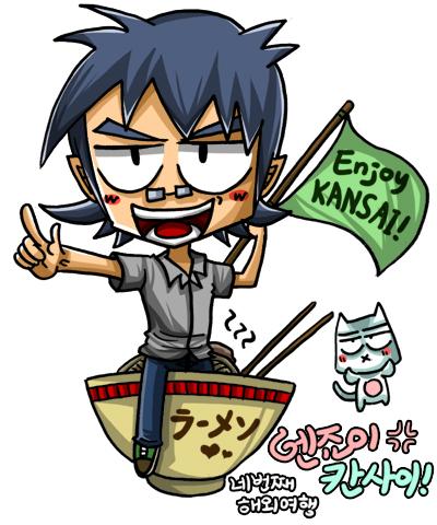 2012-265. 일본 칸사이 여행기 (33) -> 일본KFC에..