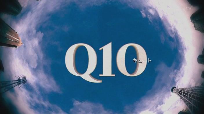 Q10(큐토)