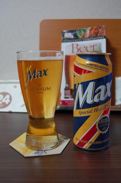 Max Special Hop 2012