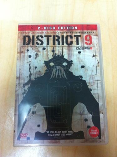 디스트릭트 9 DVD!
