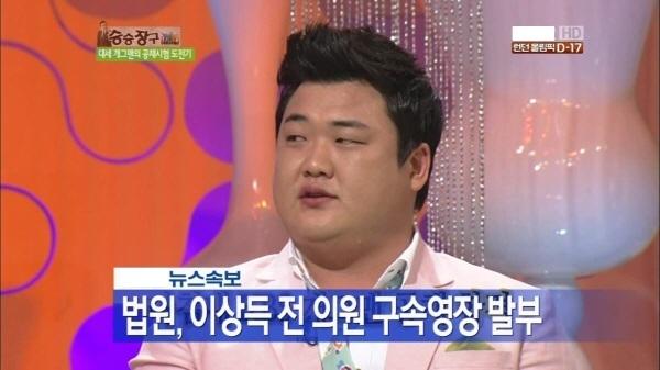 김승우의 승승장구 - 신보라, 김준현 편 2탄