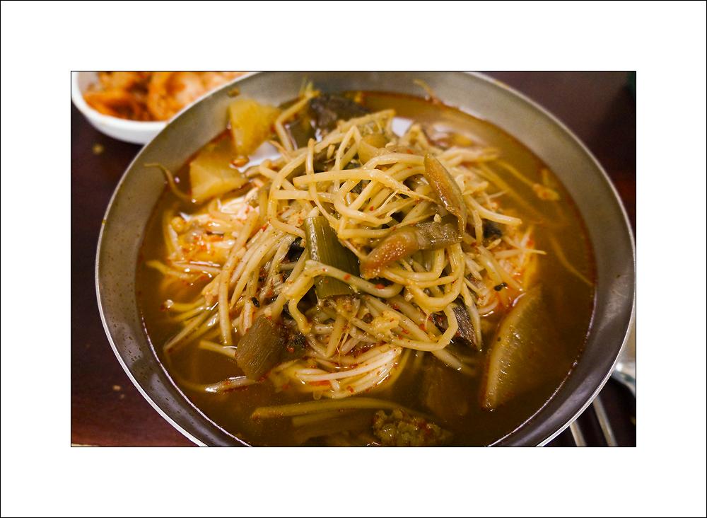 소고기 국밥...