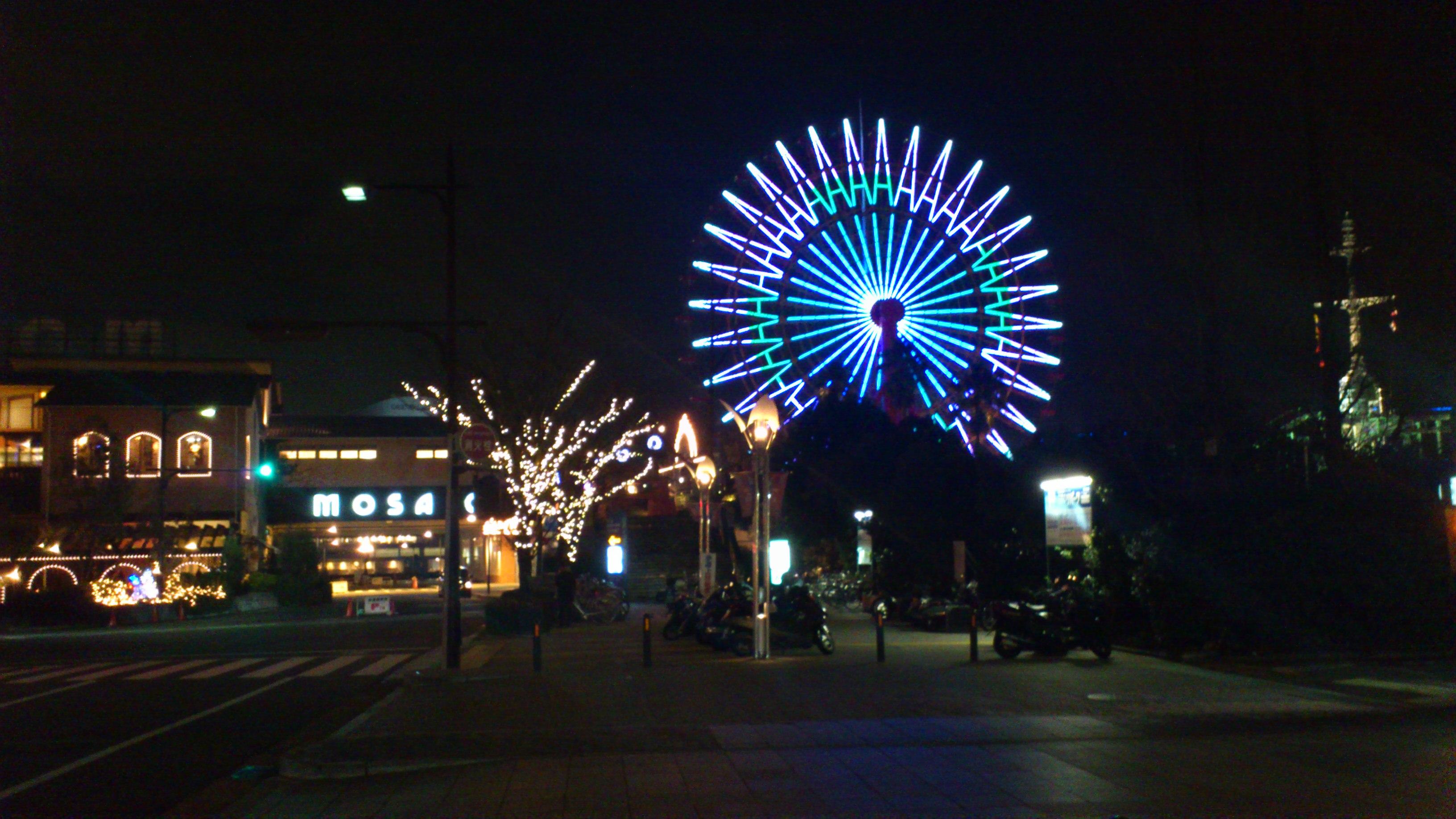 2012. 01. 오사카 여행 두번째 - 14. 야경이 아름다운..