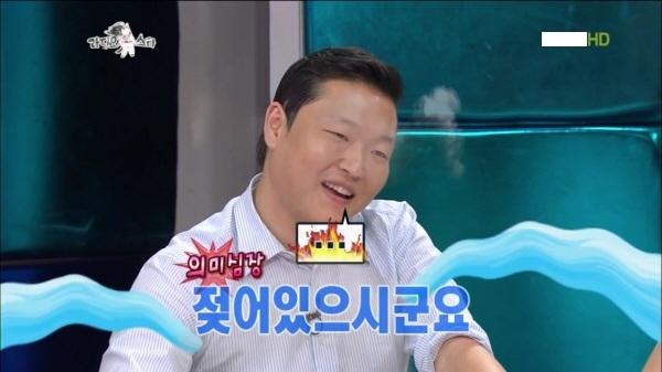 라디오스타 - 싸이, 박정현, 바비킴 편