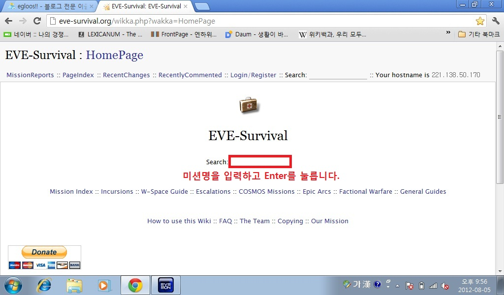 EVE-Survival